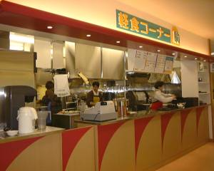 fast food floor plans - Free Download
