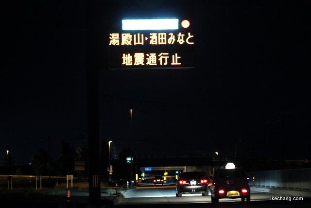 ニュース 山形 県